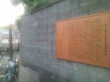 横浜 蒔田 『 わ み ん 』 のブログ