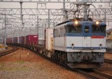FreightTrein sarumiti-EF65ー2096
