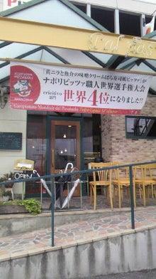 Travail soi-colore岡山の旅とイベントのブログ-2012060915180001.jpg