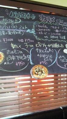 Travail soi-colore岡山の旅とイベントのブログ-2012060915160000.jpg