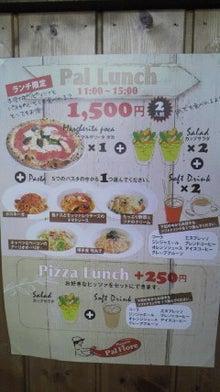 Travail soi-colore岡山の旅とイベントのブログ-2012060915170001.jpg