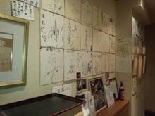 浦正のブログ-IMG_20120609_171212.jpg
