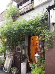 $atelier C☆Cのブログ