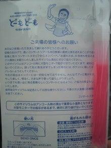 $日本エントリーのブログ