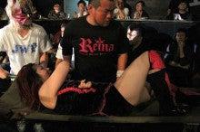 REINA X WORLD Official Blog