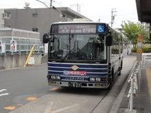 いい加減がよい加減名古屋市バスむだ乗り-天白巡回・地下鉄植田→塩釜口-コメント