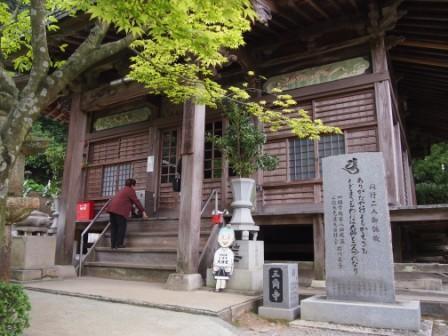 秋田犬カイの日常-三角寺5