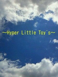 $Hyper Little Toysのブログ