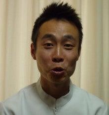 練気武颯拳&東洋医学でFreeな心と身体♪-顔1