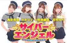 $今井公子オフィシャルblog『きみこDream~パート2~』