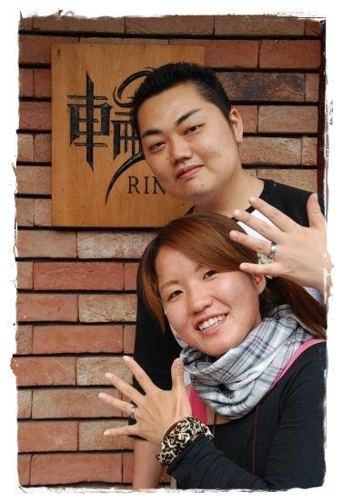 三重県伊賀市 ダイヤモンド神山輪工房