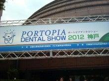 さくらね歯科医院-picsay-1339312855.jpg