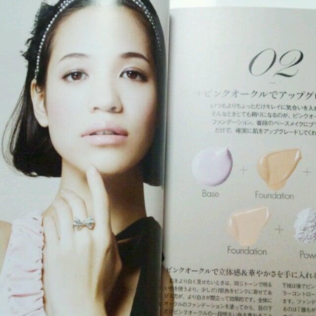 d6317a70cd0c 7つの肌を着替える美肌メイクのレシピ』でキレイを目指す!☆|ひま