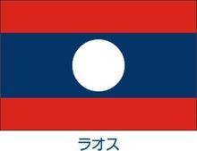 $食い旅193ヶ国inTOKYO-ipodfile.jpg