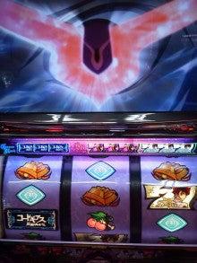 くま吉公の 『 インティキは財布を救う』-DSC_0004.jpg