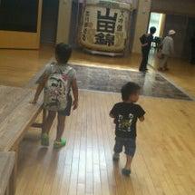 山田錦の温泉へ★