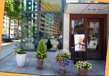 Kirin's Cafe  Style  /  カフェ・雑貨・グルメ & 街歩き-COLORADO 幕張 外観2