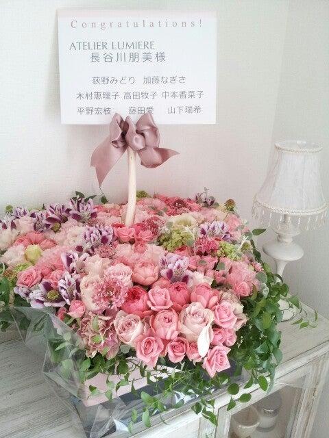 長谷川朋美オフィシャルブログ「BEAUTY☆LIFE」Powered by Ameba-picsay-1339391809.jpg