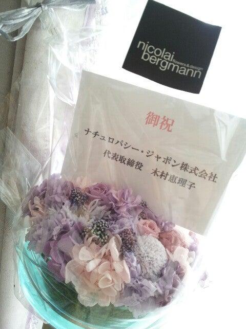 長谷川朋美オフィシャルブログ「BEAUTY☆LIFE」Powered by Ameba-picsay-1339391847.jpg