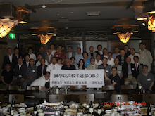 國學院高等学校柔道部OB会-2012年度OB総会