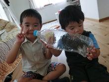 うにょにょん夫婦生活☆  ~ with KIDS ~