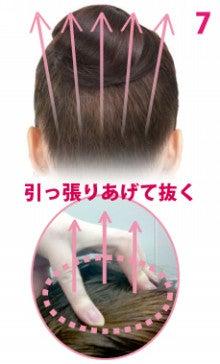 東京オーガニック女子部プロジェクト-7-1