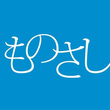 $名古屋発、御社の立ち位置をデザインする、ブランド・デザイナー ◎商標・ブランド・デザインマネジメント