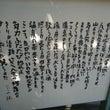 【神奈川県】かよい湯…