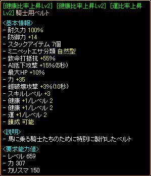 RELI姫のおてんば日記-T比率