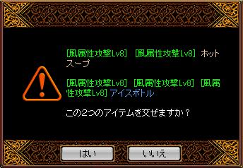 RELI姫のおてんば日記-ホットスープ