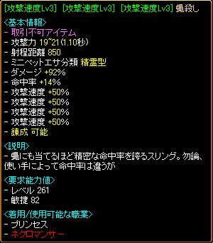 RELI姫のおてんば日記-T速度200%