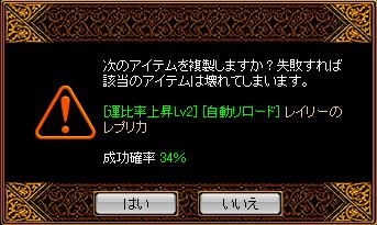 RELI姫のおてんば日記-レイリーレイリー