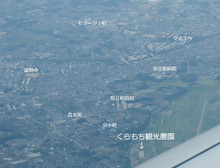 いちご白書-STIL0028.jpg