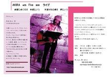 New 天の邪鬼日記-kamagaya