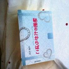 $Y☆Aのブログ-1339472719943.jpg
