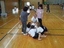 松江市雑賀公民館 STAFF BLOG-子ども広場4