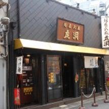 吉祥寺 麺屋武蔵 …