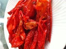 とうがらし料理研究所~赤い壺-カレードスコープ