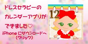 $ドレスセラピスト&ファッションデザイナー Yukari's diary