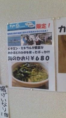 大牟田、荒尾ファンからのメッセージ-D1000004.jpg