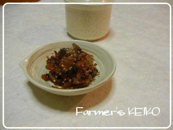 Farmer's KEIKO 農家の台所