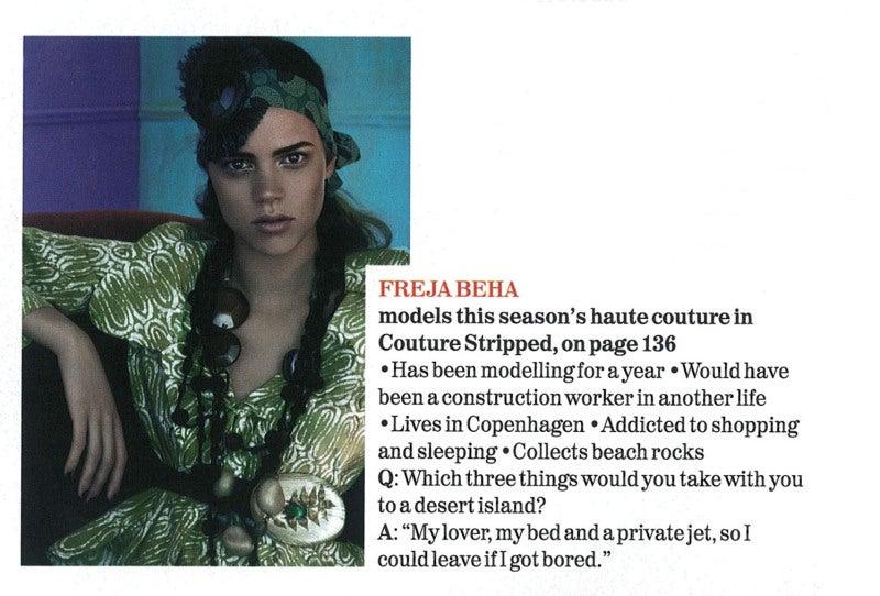 Freja-2005.10VU 10