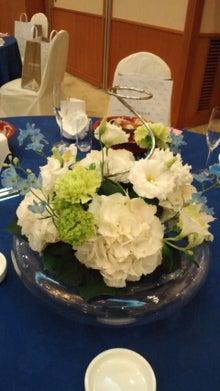 ひろぷろぐ,婚礼,司会,マナー研修,ブライダルプロデュース,人材育成-2012042914580001.jpg