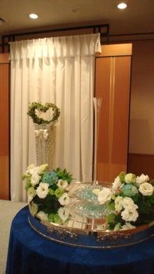 ひろぷろぐ,婚礼,司会,マナー研修,ブライダルプロデュース,人材育成-2012042914580002.jpg