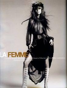 Freja-2005.10W 1