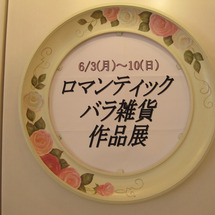 花フェスタ記念公園へ…