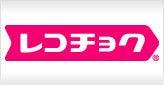 沖縄 東風平ブログ | 沖縄でクリエイター・アーティストマネージメント、ライブ制作、著作権管理をしている会社です。