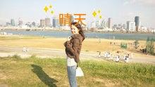 小川佳那子のofficialblog-120510_164030_ed.jpg