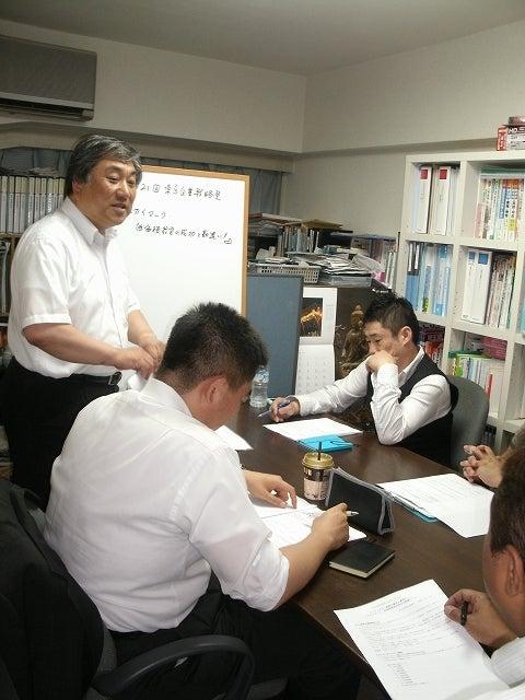 小さな会社のロゴ・シンボルマーク制作 デザイン戦略 日高デザインオフィス 東京都板橋区