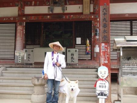 秋田犬カイの日常-観音寺